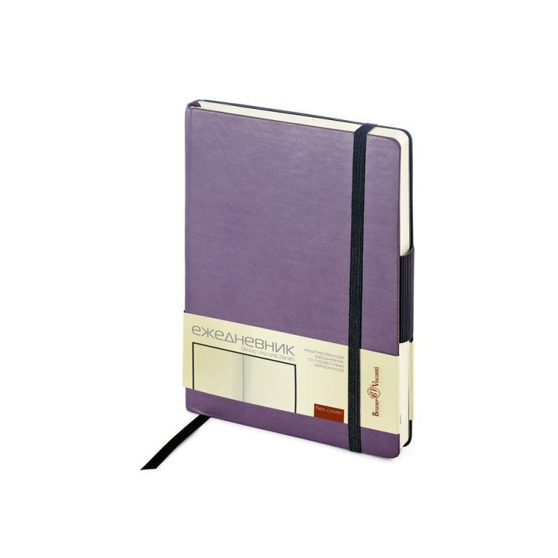 Ежедневник А5 недатированный «Zenith» фиолетовый