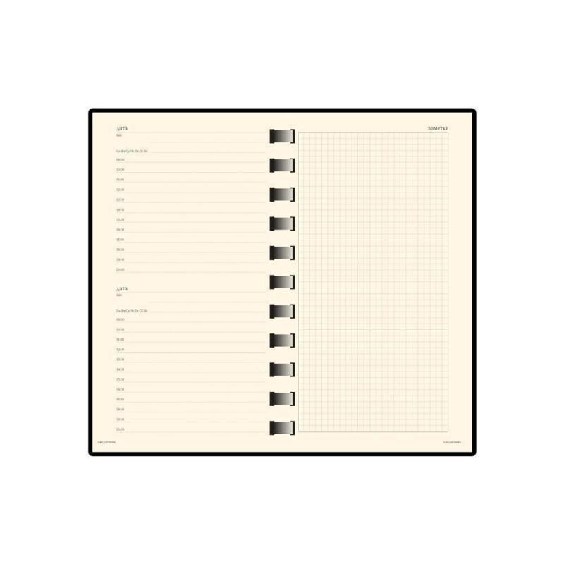 Ежедневник недатированный А5 «Sienna» синий