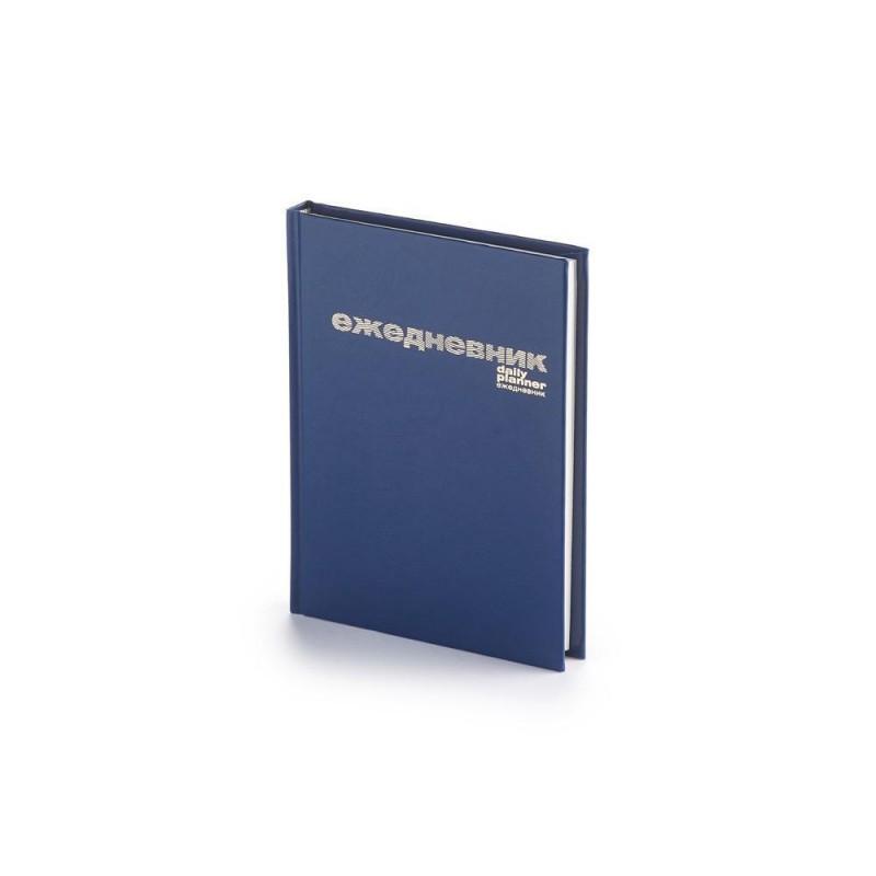 Ежедневник А6 недатированный «Бумвинил» синий