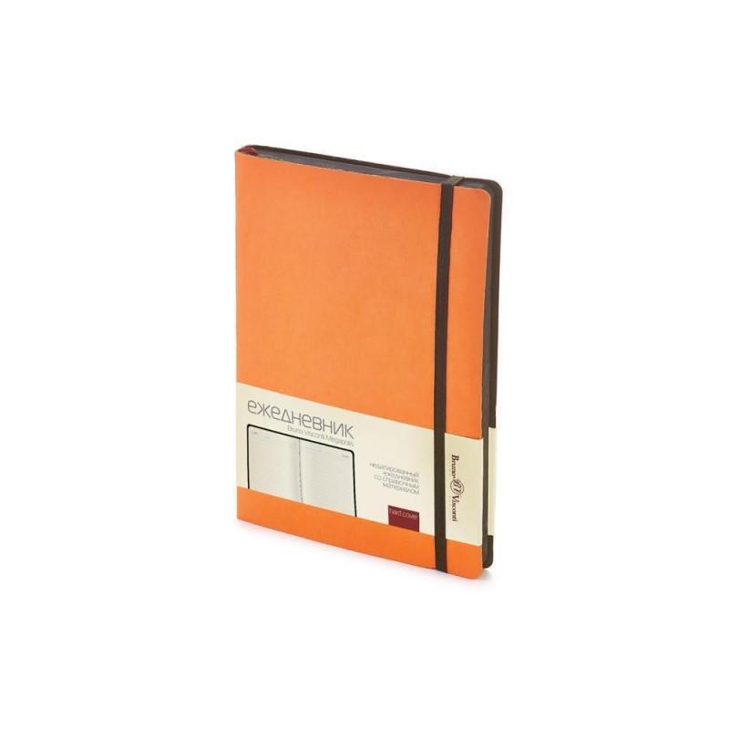 Ежедневник А5 недатированный «Megapolis Soft» оранжевый