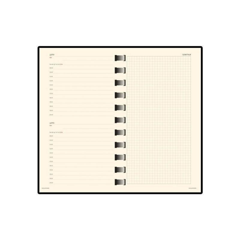 Ежедневник недатированный А5 «Sienna» черный