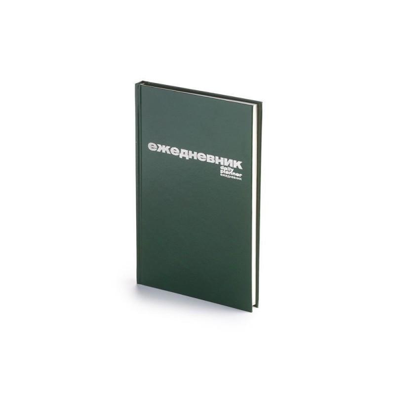 Ежедневник А5 недатированный «Бумвинил» зеленый