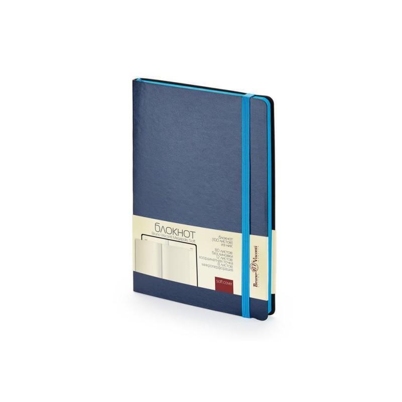 Блокнот А5 «Megapolis Soft» на резинке синий