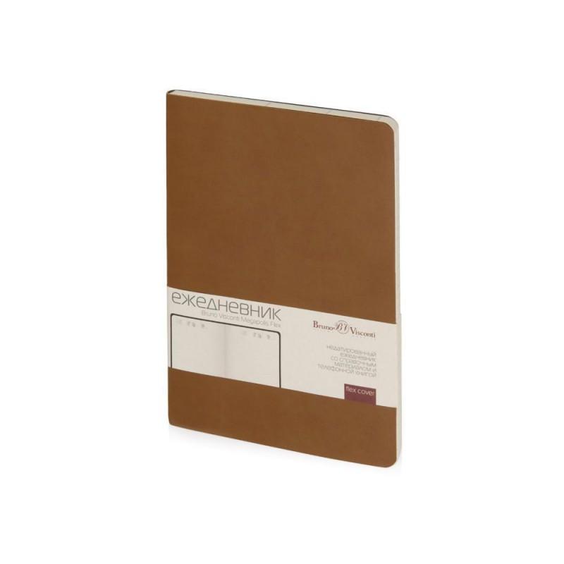 Ежедневник А5 недатированный «Megapolis Flex» светло-коричневый