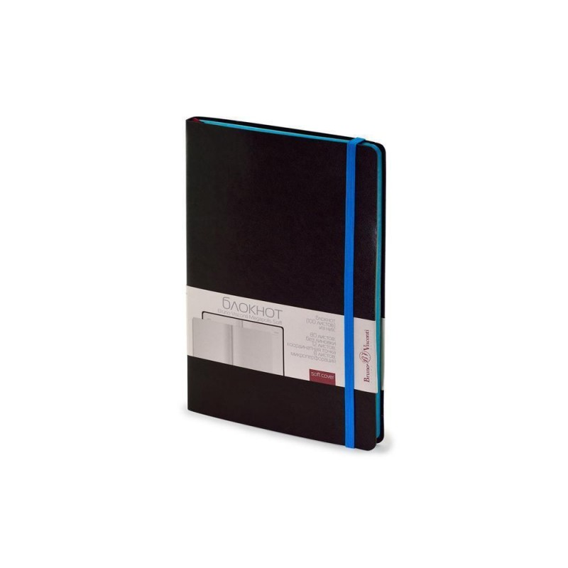 Блокнот А5 «Megapolis Soft» на резинке темно-серый