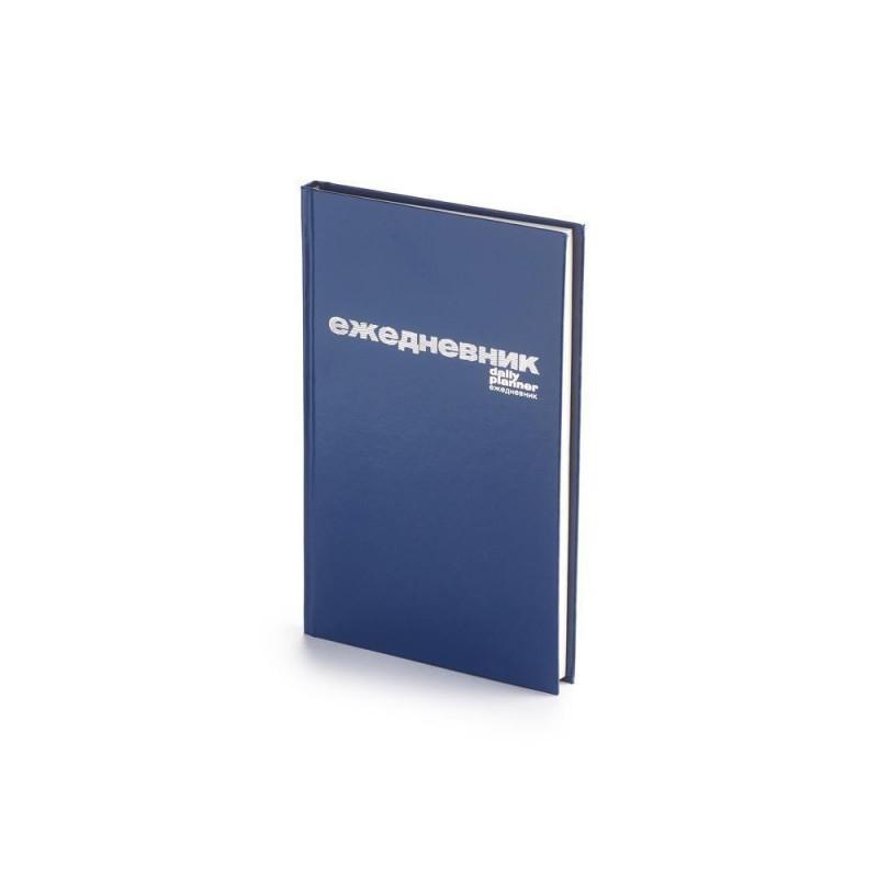 Ежедневник А5 недатированный «Бумвинил» синий