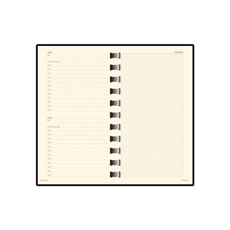 Ежедневник недатированный А5 «Sienna» серый