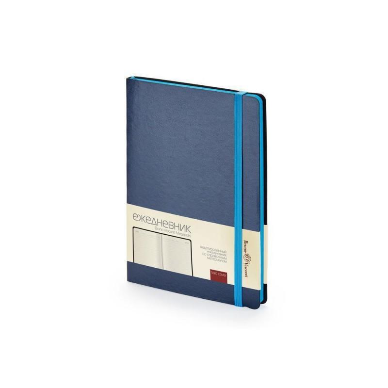 Ежедневник А5 недатированный «Megapolis Soft» синий
