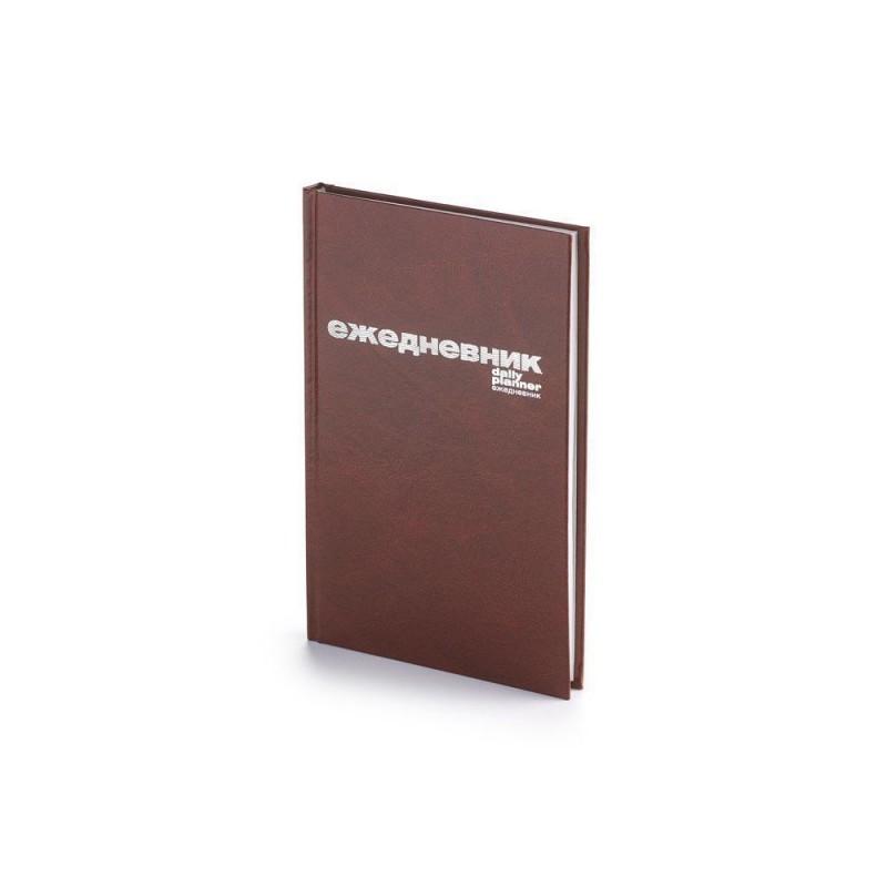 Ежедневник А5 недатированный «Бумвинил» коричневый